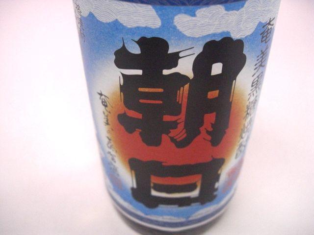 朝日 30度 900ml/朝日酒造