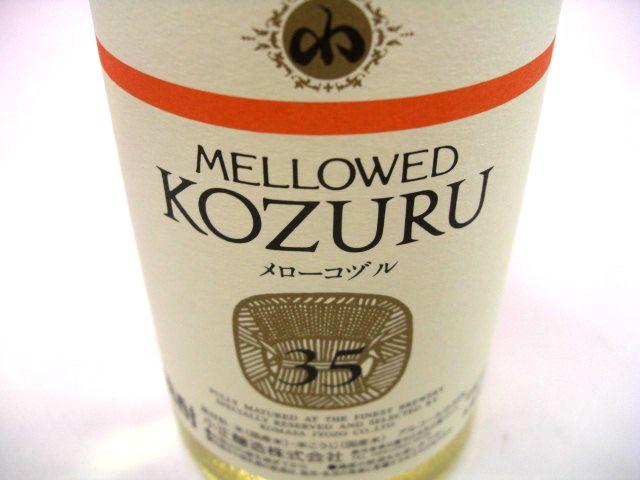 メロー 小鶴 35°/小正醸造